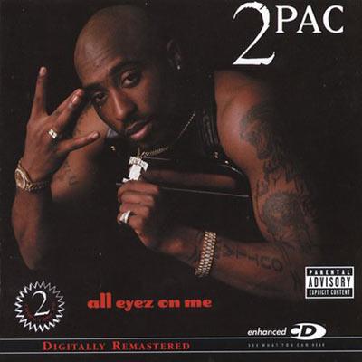 Рэп Архив 1996