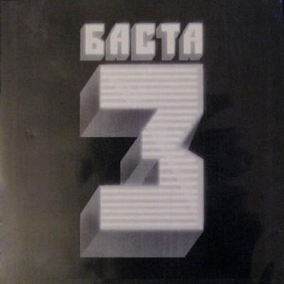 постер к альбому Баста 3