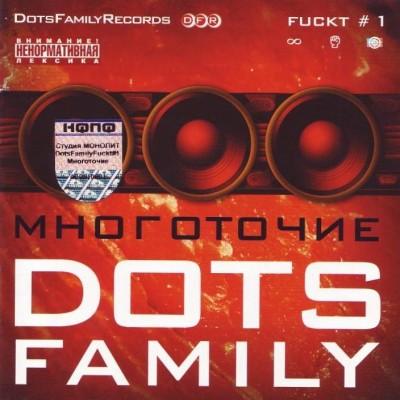 постер к альбому Fuckt #1