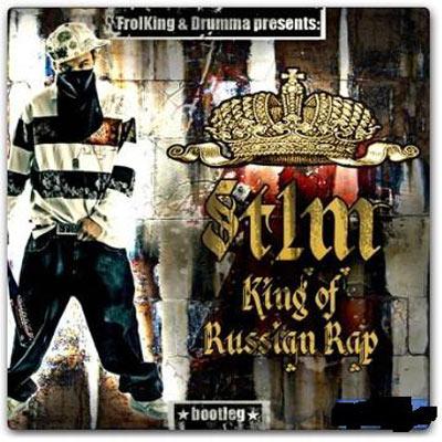 http://rap-portal.org.ua/images/albums/king_of_russian_rap.jpg