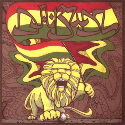 постер к альбому Нетабак