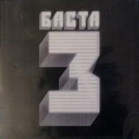постер к альбому Баста - Баста 3 (2010)