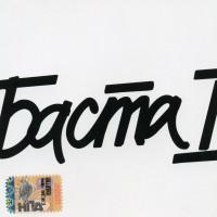 постер к альбому Баста - Баста I (2006)
