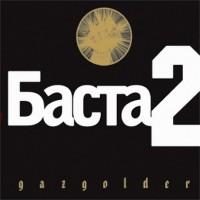 постер к альбому Баста - Баста II (2007)