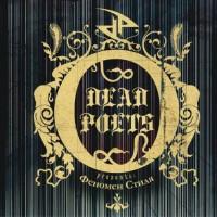 постер к альбому Dead Poets - Феномен стиля (2006)
