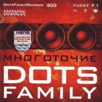 постер к альбому DotsFam (Многоточие) - Fuckt #1 (2005)