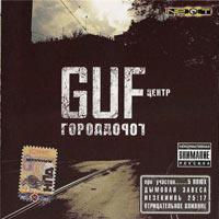 постер к альбому Guf - Город Дорог (2007)