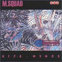 постер к альбому M.Squad - Игра Фуфло (2003)