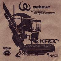 постер к альбому Krec - Invox EP (2004)