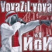 постер к альбому VovaZiL'Vova - ЙоЙ #1 (2007)