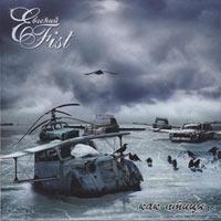 постер к альбому Fist - Как Птицы (2005)
