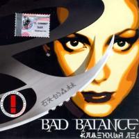 постер к альбому Bad Balance - Каменный Лес (2001)