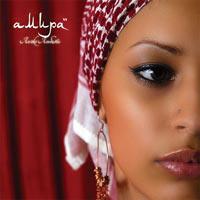 постер к альбому Амира - Легко Любить (2007)