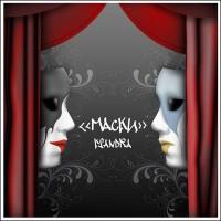 постер к альбому Ksandra - Маски (2008)