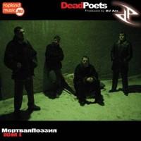 постер к альбому Dead Poets - Мертвая Поэзия. Том I (2004)