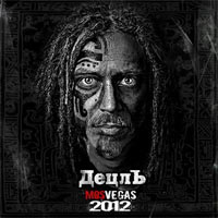 постер к альбому Децл - MosVegas 2012 (2008)