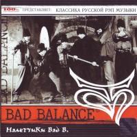 постер к альбому Bad Balance - Налётчики Bad B. (1994)