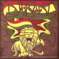 постер к альбому Дабац - Нетабак (2002)