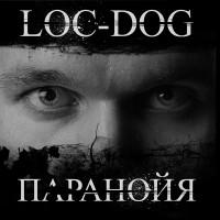 постер к альбому Loc-Dog - Паранойя (2010)