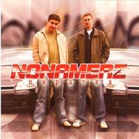 постер к альбому Nonamerz - Пиратка (2005)