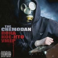 постер к альбому The Chemodan - Пока Кое-Кто Умер (2010)