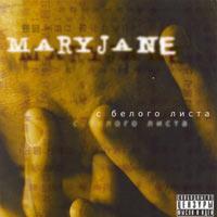 постер к альбому MaryJane - С белого листа (2003)