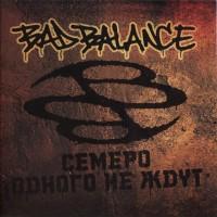 постер к альбому Bad Balance - Семеро Одного Не Ждут (2009)