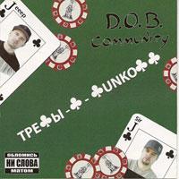 постер к альбому Jeeep и Кит и Jeeep и Sir-J - ТреФы-Ф-ФunkоФФ (2009)