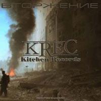 постер к альбому Krec - Вторжение (2002)