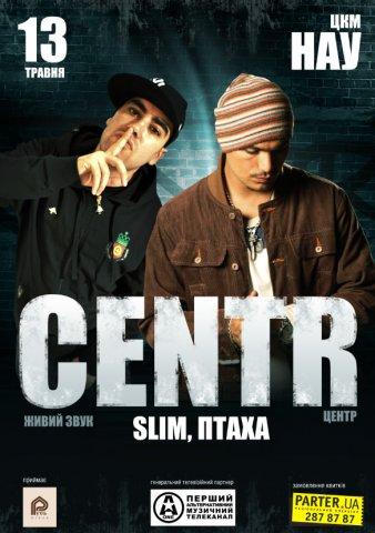 13.05.2010 Группа CENTR (Slim & Птаха) в Киеве