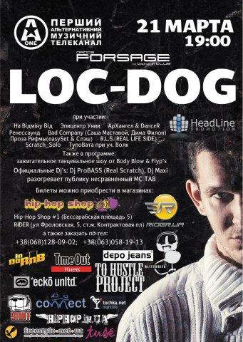 06.03.2010 Loc Dog в Киеве