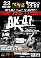 23.05.2010 АК-47 в Киеве