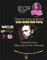 27.09.2009 Децл aka Le Truk - Ecko RnB party в Киеве
