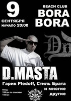 09.09.2010 D.MASTA WHITE STAR [Def Joint] в Киеве