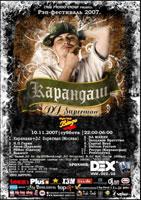 10.11.2007 Карандаш + DJ Superman в Киеве