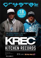 18.11.2010 KREC в Киеве