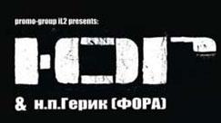 25.11.2006 ЮГ в Киеве