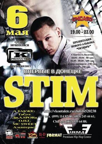 06.05.2010 Стим в Киеве