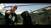 ST (feat. Guf) - По Другому (Клип)