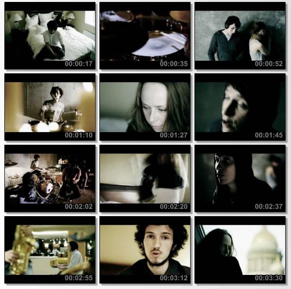 скриншоты Клип Ассаи - Лифт