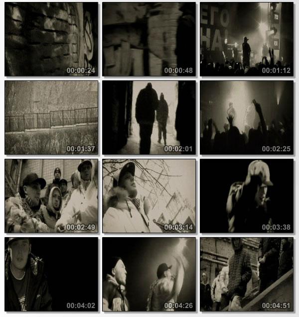 скриншоты Клип Баста (feat. Guf) - Моя Игра