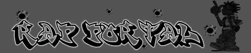 Rap портал