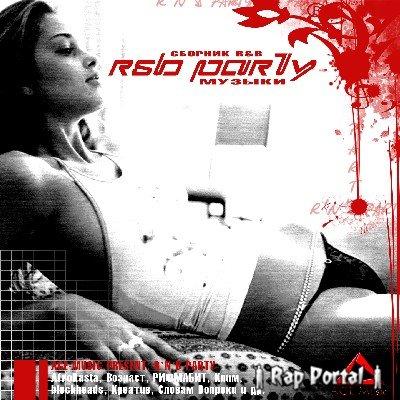 Сборник R&B Party.