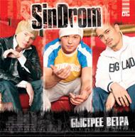 SinDrom качай альбом!